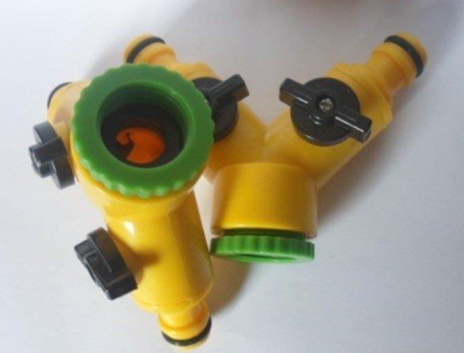 家用塑料三通帶閥分水器一進二出水龍頭分水接頭軟管分流器分支器
