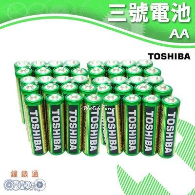 【鐘錶通】TOSHIBA 東芝-3號電池 (40入) / 碳鋅電池 / 乾電池 / 環保電池