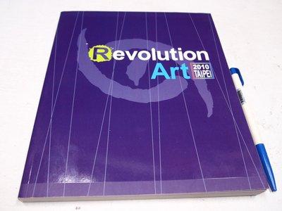 【考試院二手書】《Revolution Art 2010TAIPEI》│八成新(B11R24)