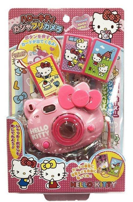 佳佳玩具 ----- 三麗鷗 正版授權 Hello kitty 凱蒂貓 聲光拍立得 相機 玩具【0511398】