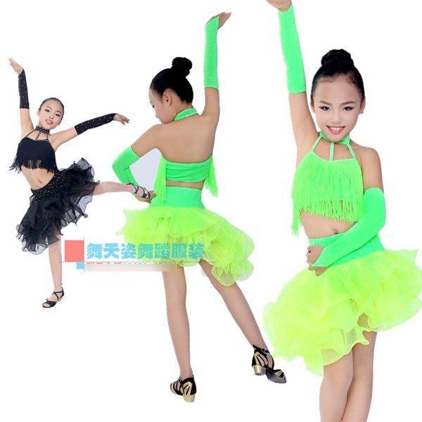 5Cgo【鴿樓】會員有優惠  43004229367 少兒兒童拉丁舞演出服流蘇加鑽款專業舞蹈服比賽服 兒童舞衣