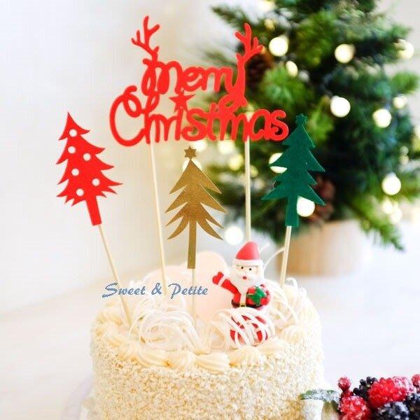 FW28❤聖誕快樂+彩色聖誕樹蛋糕裝飾插牌❤成品出售 聖誕節派對佈置裝飾道具/杯子蛋糕耶誕蛋糕/耶誕立體裝飾