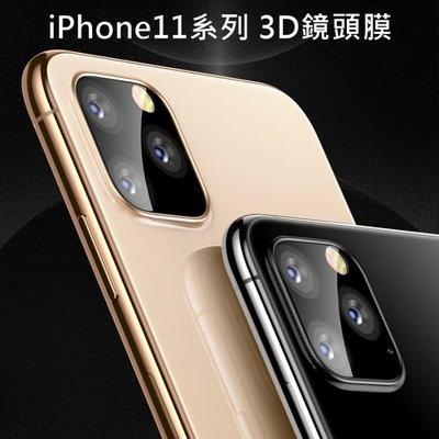 FuNFang_輕型鋁合金全覆蓋鏡頭保護膜 iphone 11 手機 鏡頭膜 鏡頭保護貼 相機貼膜
