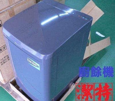 台中[潔特]廚餘機--全新,生物廚餘機(日本製 黑色 塑膠攪拌 造型塑膠 無脫臭 恆溫)