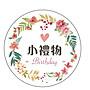買家:bdshop888 - 客製貼紙- 3公分圓形【此為...