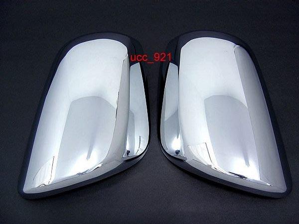 【UCC車趴】TOYOTA 豐田 YARIS 06-ON 鍍鉻後視鏡蓋