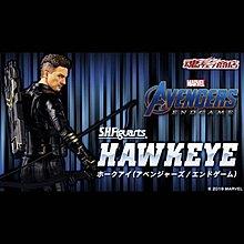 魂 限定 SHF Marvel Hawkeye Endgame 鷹眼 日版