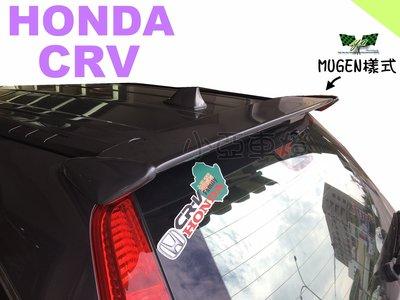 小亞車燈*空力套件 全新 HONDA CRV 07 -11年 CRV 3代 MUGEN無限 尾翼 含烤漆