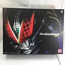 CSM Complete Selection Modification 幪面超人New Den-O [幪面超人電王] 1:1 變身腰帶