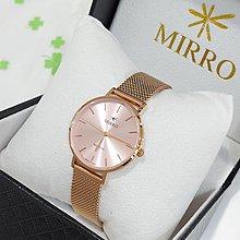 MIRRO玫瑰金不銹鋼米蘭帶時尚精緻手錶/藍寶石鏡面/清新優雅/淡粉紅面盤/特價