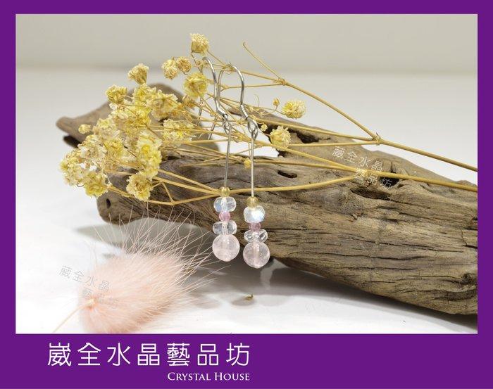 【崴全水晶】頂級 優雅 月光石+粉晶+綠碧璽+粉碧璽  水晶 耳環  飾品