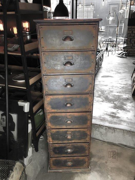 【曙muse】美式工業復古收納櫃( 限量1個 )