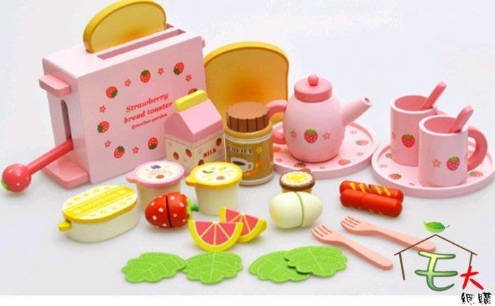 【阿LIN】193559 麵包機 木卡 伴家家酒 仿真玩具 蛋糕 草莓 烤麵包機 吐司 早餐 木製玩具