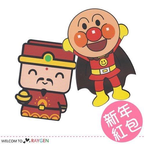 八號倉庫 新年卡通財神造型紅包袋 5入/組【1F821M500】