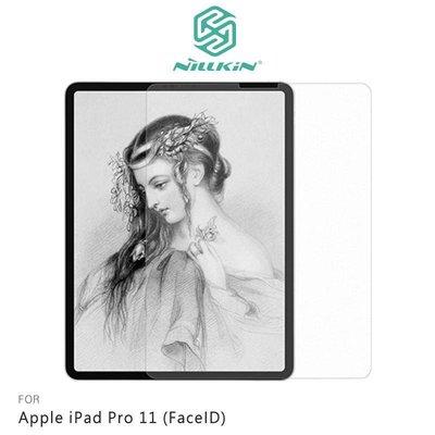 *Phone寶*NILLKIN Apple iPad Pro11 (FaceID) AR 畫紙膜 螢幕保護貼 日本PT