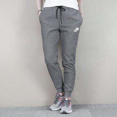 NIKE NSW 灰白 灰色 運動 縮口褲 束口褲 棉褲 長褲 顯瘦 885378-071 請先詢問庫存 女