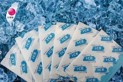 【買10送1】臺灣製 專利設計 環保冰寶『M-8*17』保冷袋 保冷劑 冰磚 母乳保冷袋 冰敷袋 保冷包