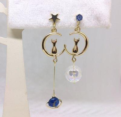 【艾法小舖】藍色鋯石星星月亮星球貓咪不對稱 無耳洞 螺旋耳夾夾式耳環(手作款)