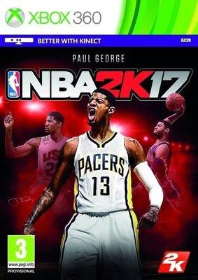 NBA 2K17 XBOX 360 亞版中文版 補貨中