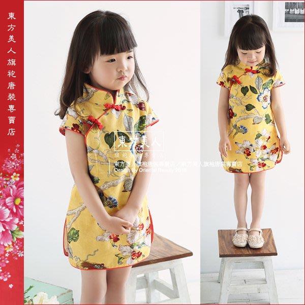東方美人旗袍唐裝專賣店☆°((超低價300元))°☆飄葉。可愛的小女生棉麻印花短旗袍