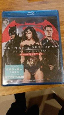 全新Batman V Superman 藍光影片