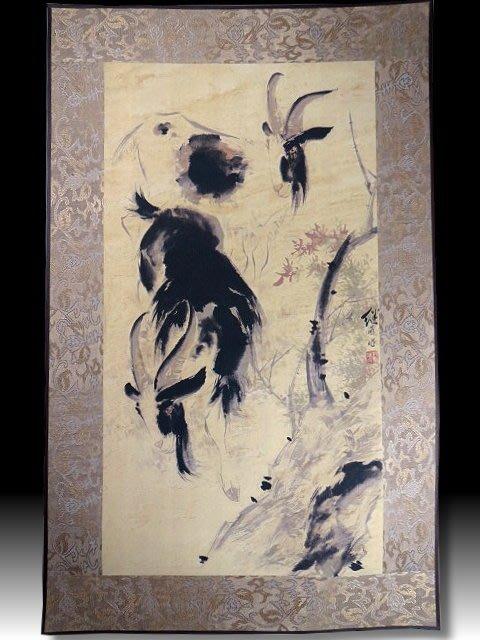 【 金王記拍寶網 】S1304   中國近代書畫名家 名家款 水墨山羊圖 居家複製畫 名家書畫一張 罕見 稀少