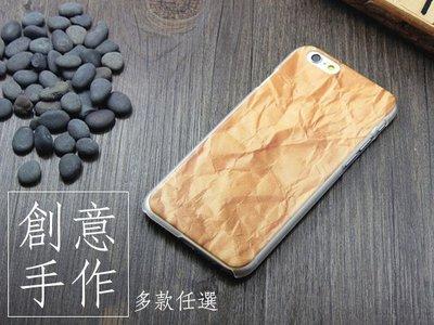 蝦靡龍美【PH481】慢客獨家 複古 褶皺 牛皮紙 蘋果6 5S iPhone 6 plus 創意原創手機殼