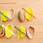 【自然甜堅果】開心果,自然開開心果,果肉超大,薄鹽好滋味,600g/320元