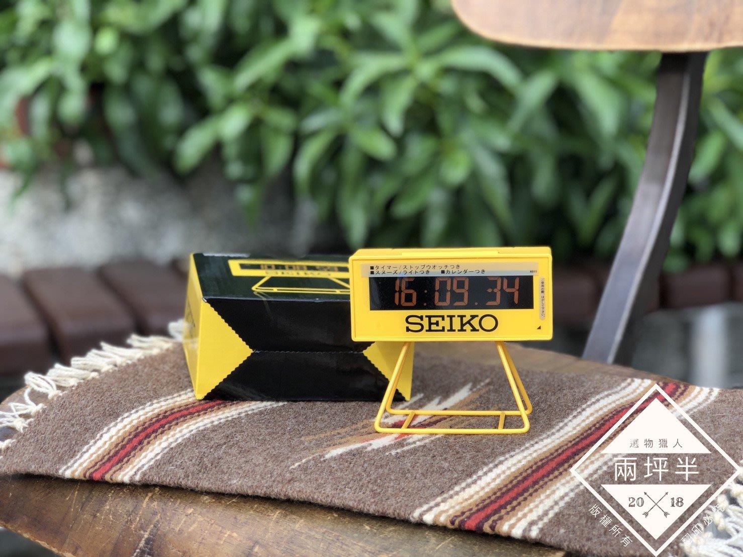 兩坪半【全新】日本限定 Seiko sports timer clock mini 桌鐘 鬧鐘
