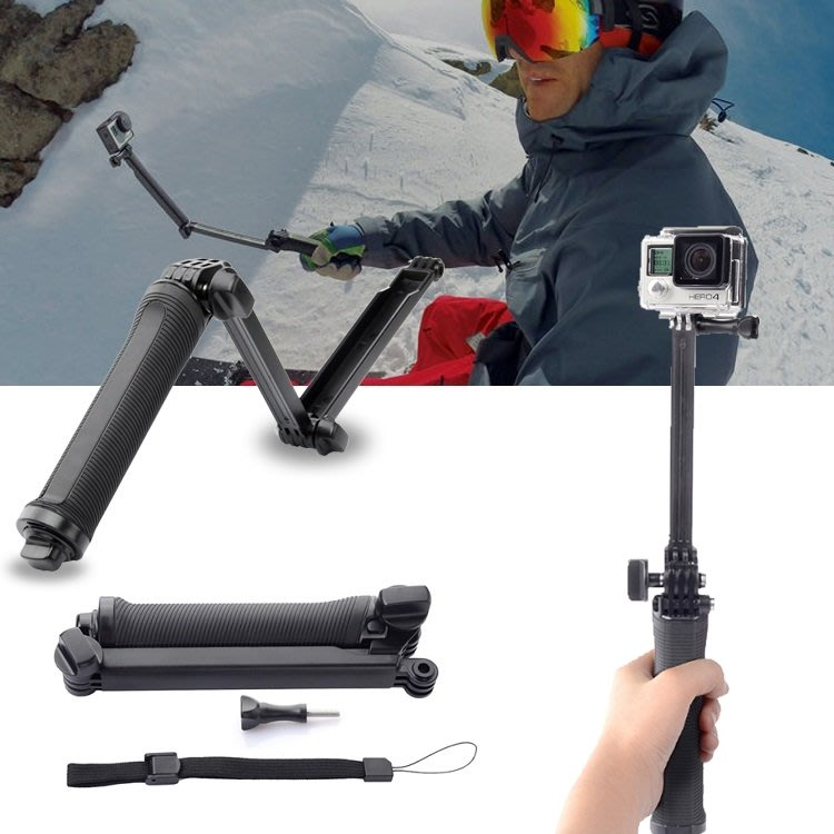 GoPro 三向 折疊 三折 多功能 自拍桿 3way 三腳架 Hero5 Hero6 山狗 小蟻【GP004】