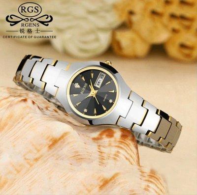 【潮裡潮氣】銳格士鎢鋼手錶女錶雙日曆防水女士表商務休閒女生腕錶熱款石英表