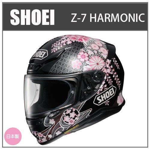 【現貨】日本 SHOEI Z7 Z-7 HARMONIC TC-10 彩繪 全罩式 安全帽 重機 機車 (粉/黑)
