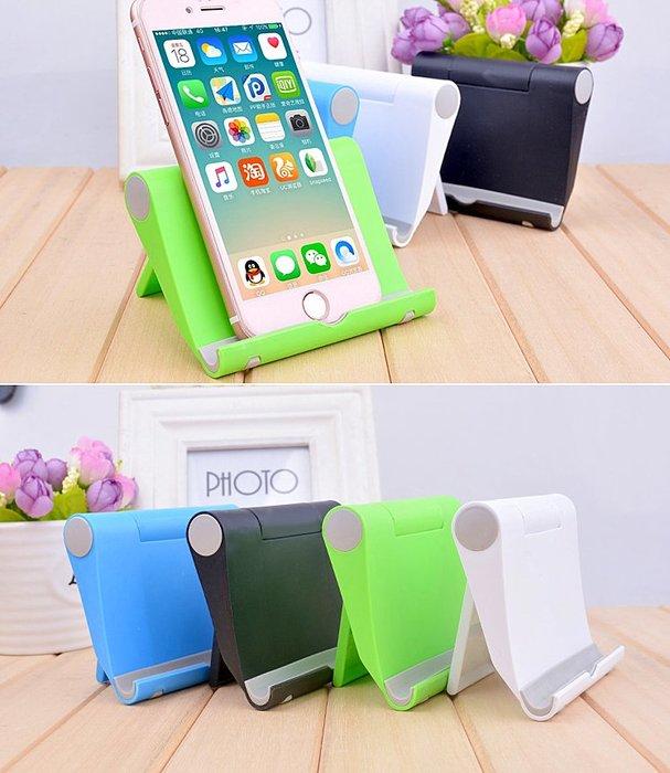 手機支架座平板支架Ipad 創意懶人桌面可調節折疊支架 手機平板座 通用支架