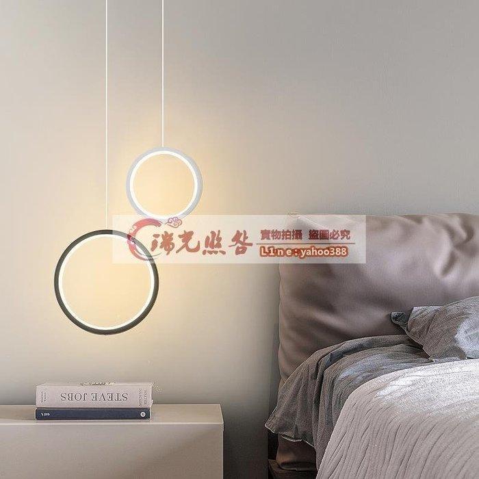 【美燈設】網紅床頭柜小吊燈 北歐風現代簡約創意臥室床頭長線吊燈