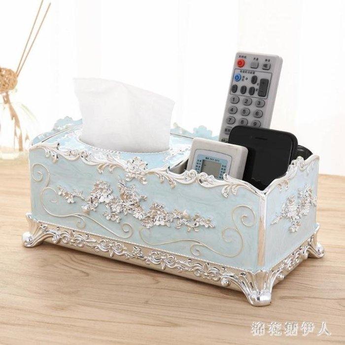 抽紙盒歐式客廳簡約可愛家用紙抽創意茶幾多 風行購物街