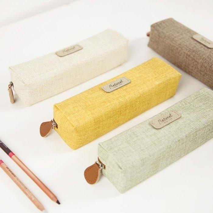 鉛筆盒 創意簡約鉛筆盒學生純色筆袋女 韓國文具袋男女生文具盒--【普思客】