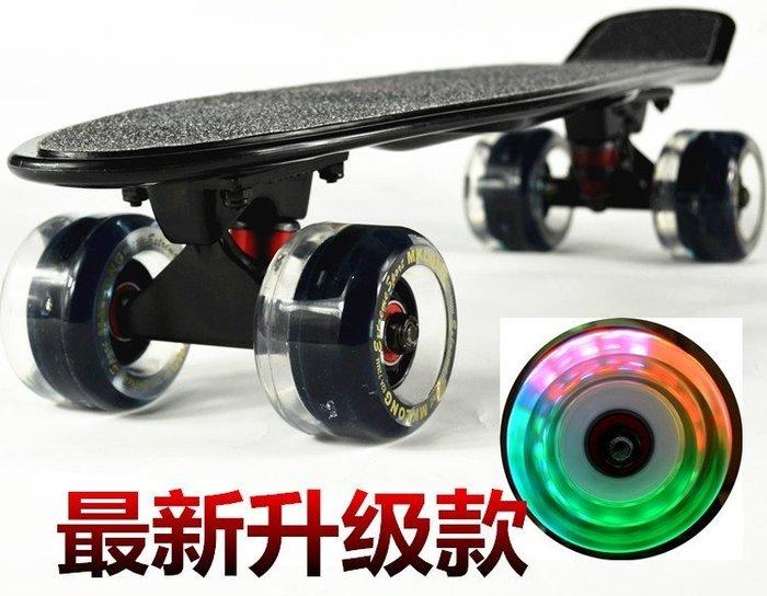 #11黑 閃光 4輪超跑輪滑板,72MM閃光大輪,承重150KG 小魚板,刷街板,5贈品;生日禮物,玩具 禮品