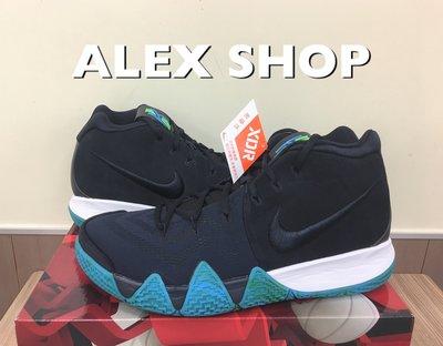 艾力克斯 NIKE KYRIE IRVING 4 EP 男 943807-401 深藍麂皮 水藍 籃球鞋