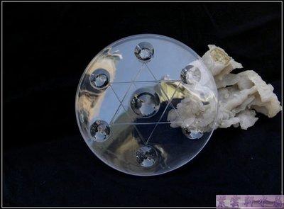 &&~紫雲軒水晶~&&【壓克力七星盤 11.6cm】七星陣專用