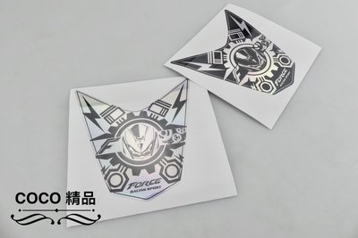 COCO機車精品 車身貼片 貼紙 反光貼紙 鋁牌 反光片 鋁牌 小盾貼片 【Force爆戰版】