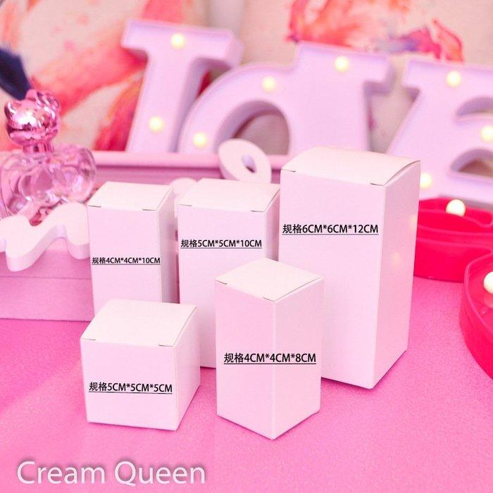 戀物星球 空白純白色包裝盒子紙盒 Diy自制盲盒盲袋材料禮品盒包裝盒首飾盒