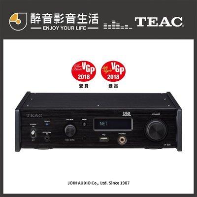 【醉音影音生活】日本 Teac NT-505 串流音樂播放機.D/A轉換器.USB DAC/耳擴/前級.公司貨