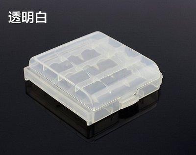 電池收納盒 透明電池盒 電池儲存盒 電池存放盒 電池盒 電池 四號電池 四號電池【台中恐龍電玩】