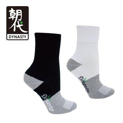 朝代國際-竹炭襪 MIT標章 抗菌 除臭 透氣 一組4雙 優惠中
