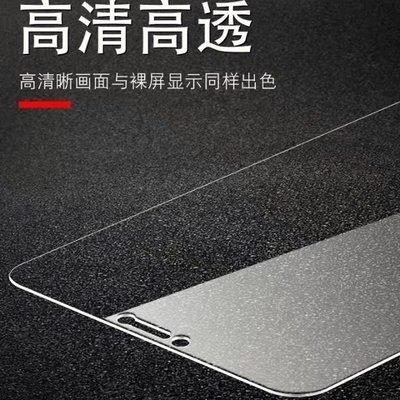 HTC U19E / HTC U19 E  / 鋼化玻璃 保護膜 9H 非滿版