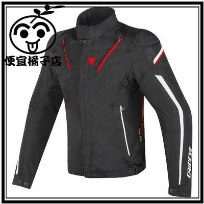 DAINESE 防摔衣 STREAM LINE  D-Dry 防水防寒防摔衣(可刷國旅卡)新品上市特價優惠