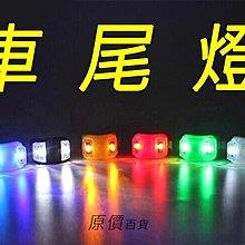 原價百貨》第六代青蛙燈 車尾燈 警示燈 自行車燈 腳踏車燈 前燈 (242)