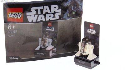 Lego 星際大戰 Star Wars r2-d2 r3-m2 40268