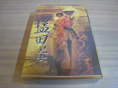 經典台劇《鹽田兒女》(1-20集) DVD 葉歡 霍正奇 李羅