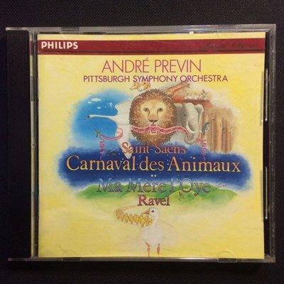 Saint-Saens聖桑-Carnival動物狂歡節 / Ravel拉威爾-鵝媽媽 普烈文/指揮 德版PMDC版